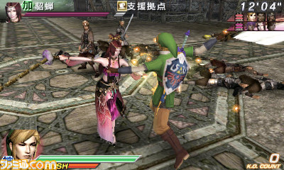 link in dynasty warriors