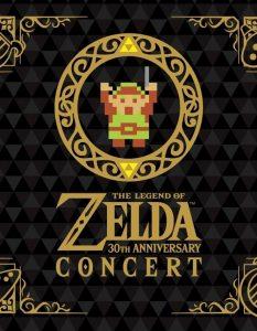 Zelda 30th Anniversary Concert Album Art