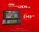 """Nintendo Reveals """"New Nintendo 2DS XL"""""""